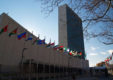 United Nation Headquarter in NYC