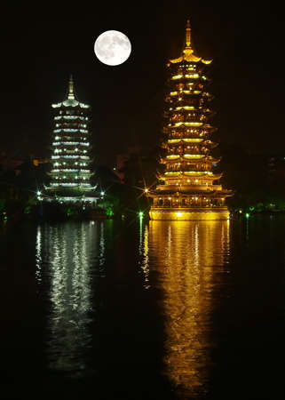 The twin pagodas in Guilin, China photo