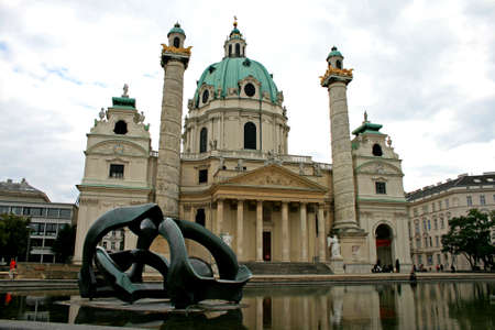 The scenery of beautiful Vienna City, Austria  photo