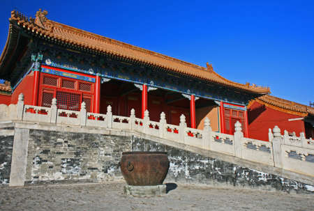 The historical Forbidden City Museum in the center of Beijing Stock Photo