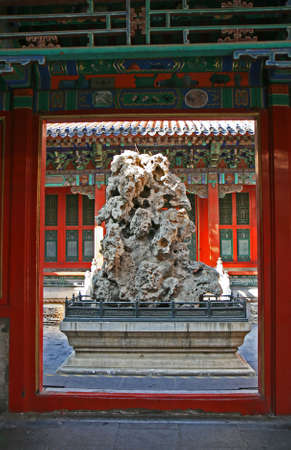 The historical Forbidden City Museum in the center of Beijing photo