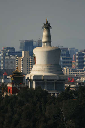 The aerial view of Beijing City from top of the Jing-Shan Hill  photo
