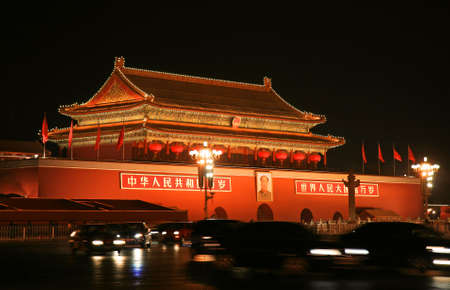 Tian-An-Men Square in center of Beijing photo