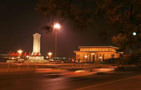 finalistin: Tian-An-Men-Platz im Zentrum von Peking
