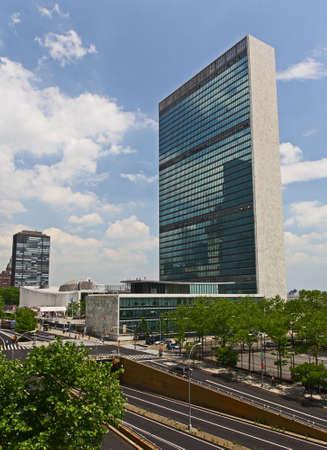 headquarter: The United Nation Headquarter Plaza in New York City