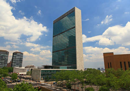 The United Nation Headquarter Plaza in New York City photo