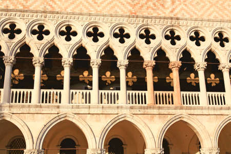 The San Marco Plaza in Venice Italy