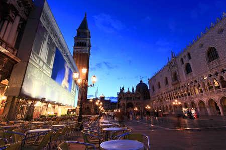 marco: The night scene of San Marco Plaza in Venice Italy Stock Photo