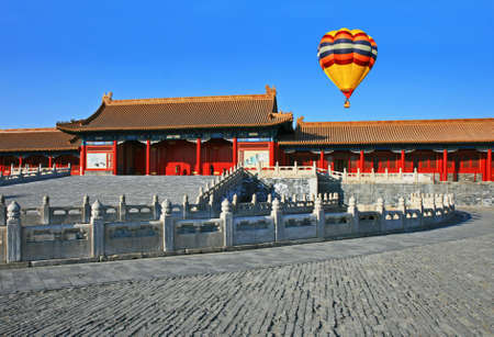 The historical Forbidden City Museum in Beijing China photo
