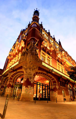 The Catalana Music Hall in Barcelona Spain