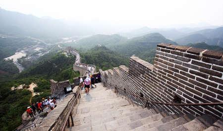 badaling: La grande muraglia a Badaling vicino a Beijing, China