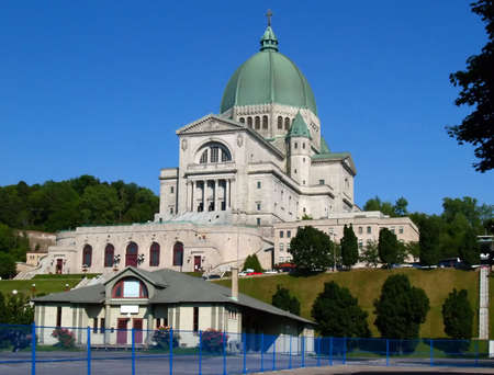 oratory: The Montreal St-Joseph Oratory in Montreal Canada Stock Photo