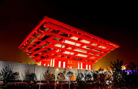 an exposition: SHANGHAI - 10 giugno: Il padiglione cinese presso la pi� grande esposizione mondiale il 10 giugno 2010 a Shanghai in Cina.