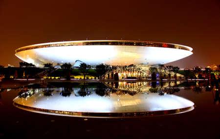 상해 - 6 월 10 일 :이 문화 센터 2010 년 6 월 10 일에 가장 큰 세계 박람회에 중국 상하이.