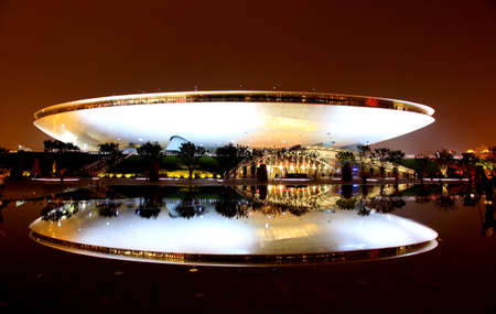 SHANGHAI - 10 juni: The Culture Center op de grootste beurs van de wereld op 10 juni 2010 in Shanghai China.  Redactioneel