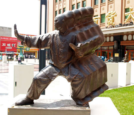 finalists: 2008 Beijing summer Olympic game national artistic city sculpture competition finalists displayed for public voting in the major shopping district �Wanf-Fu-Jing� in Beijing July 2006. The winning sculptures will be built at different Olympic sitesparks a
