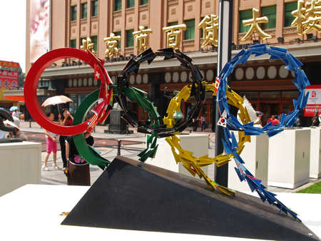"2008 Beijing summer Olympic game national artistic city sculpture competition finalists displayed for public voting in the major shopping district ""Wanf-Fu-Jing"" in Beijing July 2006. The winning sculptures will be built at different Olympic sitesparks a"
