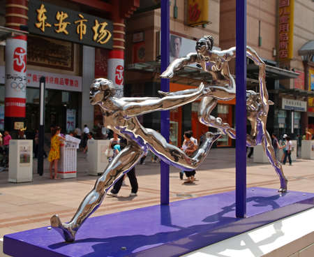 "finalists: 2008 Beijing summer Olympic game national artistic city sculpture competition finalists displayed for public voting in the major shopping district ""Wanf-Fu-Jing"" in Beijing July 2006. The winning sculptures will be built at different Olympic sitesparks a"