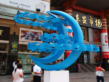 "finalists: 2008 Beijing summer sports competition game national artistic city sculpture competition finalists displayed for public voting in the major shopping district ""Wanf-Fu-Jing"" in Beijing July 2006. The winning sculptures will be built at different sports competition sitesparks around city. Editorial"