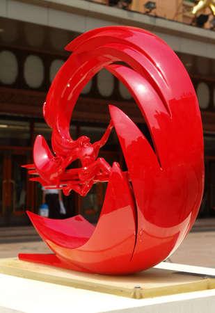 finalistin: 2008 Beijing Sommer Spiel nationalen k�nstlerischen Olympiastadt Skulptur Wettbewerb Finalisten f�r �ffentlichen Abstimmung in den wichtigsten Einkaufs-Bezirk ?Wanf-Fu-Jing? in Peking Juli 2006 angezeigt. Die preisgekr�nten Skulpturen erstellt werden, auf verschiedenen olympischen StandorteParks ein  Editorial