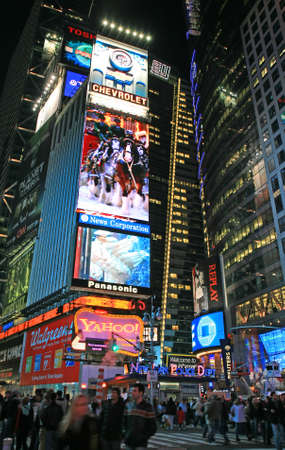 square: The Times Square in New York City at night