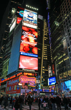 new york city times square: The Times Square in New York City at night