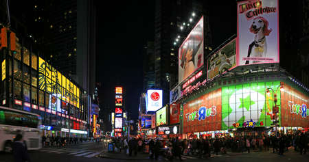 The panorama view of Times Square in New York City