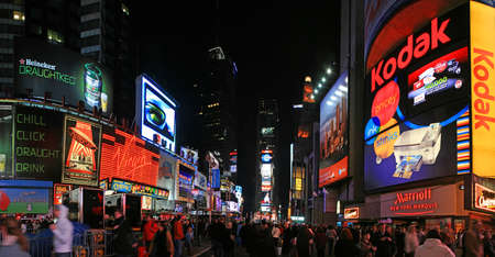 square: The panorama view of Times Square in New York City Editorial