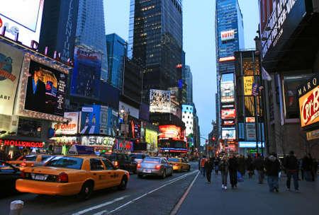 밤 뉴욕시의 타임 스퀘어