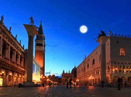 venice: The night scene of San Marco Plaza in Venice Italy Stock Photo
