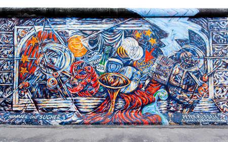 BERLIN - 29. Mai: The East Side Gallery - die größte outdoor Kunstgalerie in der Welt auf ein Segment der Berliner Mauer 29 Mai 2010 in Berlin. Standard-Bild - 7839958