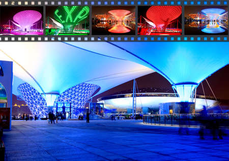 axis: SHANGHAI - el 10 de junio: El eje de la Expo en la Expo Mundial m�s grande sobre el 10 de junio de 2010 en Shanghai China.
