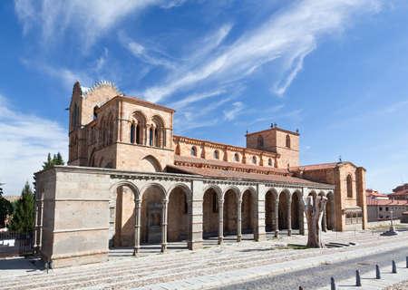 avila: The San Vicente Basilica in Avila, Spain