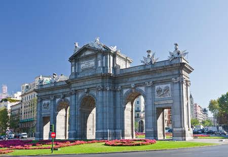 The Puerta de Alcala in Madrid, Spain Stock Photo - 8163047