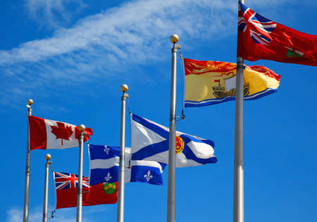 canadian flag: The Canada and its provincial flags in Ottawa
