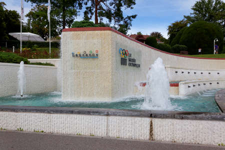 olympic: The Olympic Museum in city of Lausanne Editorial