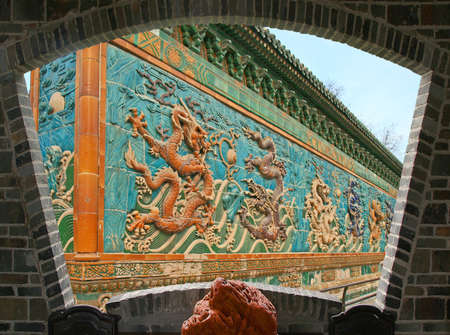 The nine dragon wall in North-Lake Park in the center of Beijing 版權商用圖片 - 108846900