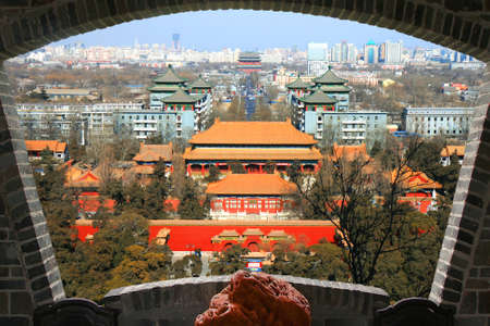 The aerial view of Beijing City from top of the Jing-Shan Hill 版權商用圖片 - 108789929