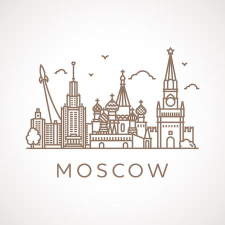 Trendy lijn illustratie van Moskou met verschillende beroemde gebouwen en bezienswaardigheden. Moderne vector line-art design. Stock Illustratie