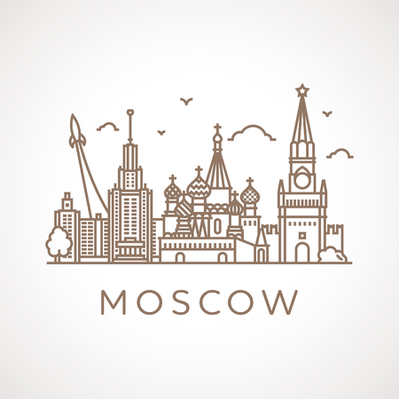 Trendy line illustration of Moscow with different famous buildings and places of interest. Modern vector line-art design.