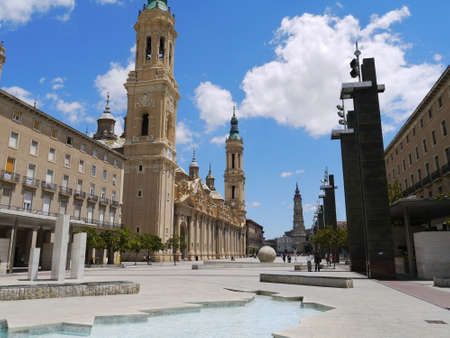 zaragoza: Zaragoza Plaza