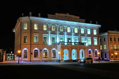 Kazan, Tatarstan, Russia - December 19, 2017. Kremlyovskaya Street. The building of the City Hall of Kazan.