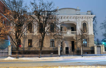 Kazan, Tatarstan, Russia - January 8, 2018. Bolshaya Krasnaya Street, house 47, an office building. An old house after a modern renovation, stucco decorations are modern, modern design. Editorial