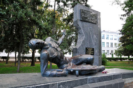 Bila Tserkva  Ukraine - September 16, 2018. Monument to the staff and students of the Agricultural Institute who died during the Great Patriotic War (1941-1945).