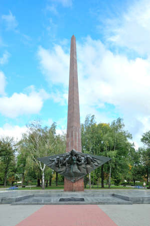Bila Tserkva  Ukraine - September 25, 2018. Park of Glory, dedicated to the Soviet and Czechoslovak soldiers. Obelisk to the fallen liberators in January 1944. Traces of vandalism are visible.