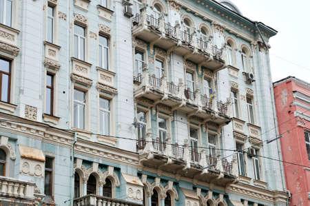 Kiev / Ukraine - October 9, 2018: House in Art Nouveau style, built in 1895 - 1911 by the Kiev House-Building Society, architect V. Gorodetsky. Architect Gorodskogo Street, 11.