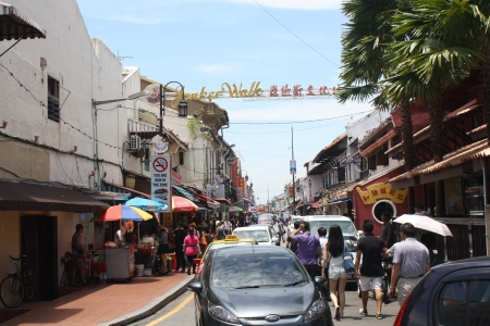 melacca: Jonker Street in the afternoon