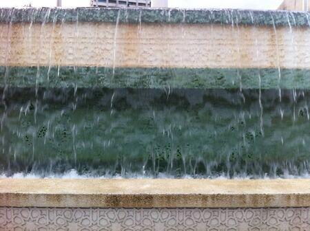 merdeka: Water features at dataran merdeka  Stock Photo