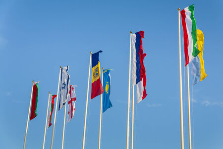European countries flags on a background of sky  photo
