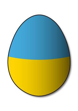 ukraine flag: Ukraine Flag Egg Illustration